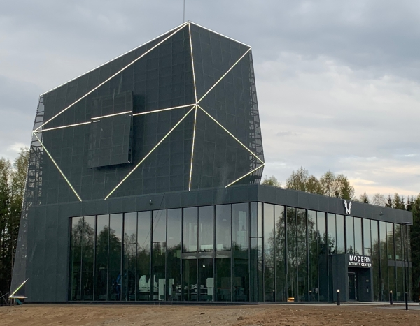 Modern Activity Center (Vindtunnelen Gardermoen)